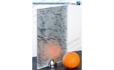 Зеркальное полотно сатинированное Уади серебро фото