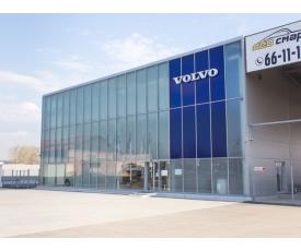 Автосалон «Volvo» фото