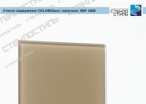 Стекло окрашенное COLORGlass REF 1600 (капучино 1236) фото