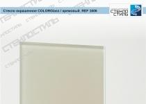 Стекло окрашенное COLORGlass REF 1606 (кремовый) фото