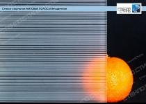 Стекло узорчатое Матовые полосы бесцветное фото