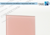 Стекло окрашенное COLORGlass REF 1624 (персиковый) фото