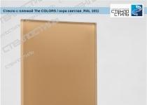 """Стекло с плёнкой """"The Colors"""" RAL 1011 (охра светлая) фото"""