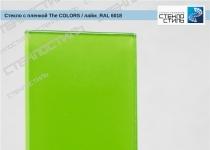 """Стекло с плёнкой """"The Colors"""" RAL 6018 (лайм) фото"""
