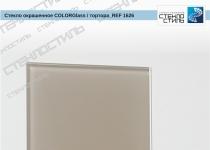 Стекло окрашенное COLORGlass REF 1626 (тортора) фото