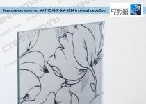 Зеркальное полотно Магнолия GM-6024 (глянец) серебро фото