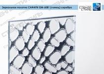 Зеркальное полотно Сафари GM-6081 (глянец) серебро фото