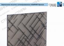 Зеркальное полотно сатинированное Лабиринт бронза фото